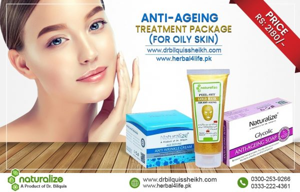 Anti Ageing Pack (for Oily Skin)